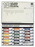 ホルベイン 不透明水彩絵具 ガッシュ アーチスト18色セット G712 15ml(5号)
