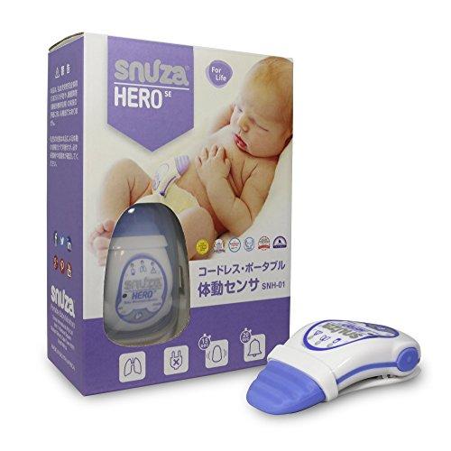 【国内正規品】SNUZA HERO スヌーザ ヒーロー 赤ちゃん用動作モニター 体動センサ SNH-01 ベビーモニター 1年メーカー保証付き
