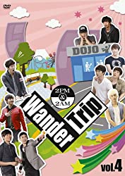 2PM&2AM Wander Trip Vol.4 [DVD]