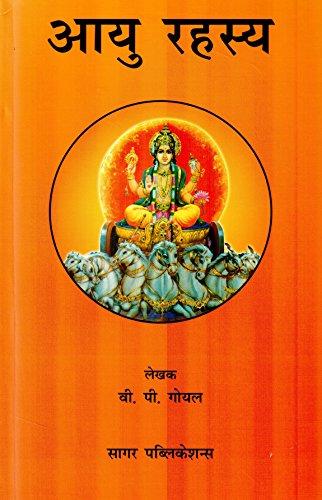 tantra books in kannada pdf