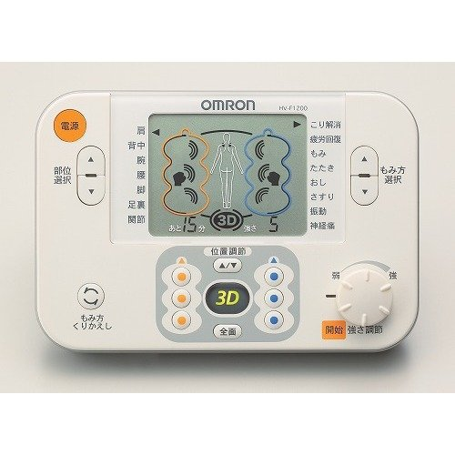 OMRON HEALTHCARE HVーF1200