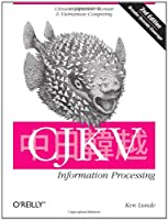 CJKV Information Processing, 2nd Edition Front Cover