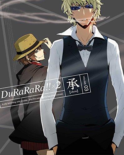 デュラララ!!×2 承 3【完全生産限定版】 [Blu-ray]