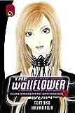 The Wallflower 5 (1612623190) by Hayakawa, Tomoko