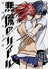 悪魔のリドル 2 (角川コミックス・エース 449-2)
