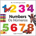 My First Bilingual Book - Numbers (English-Portuguese)