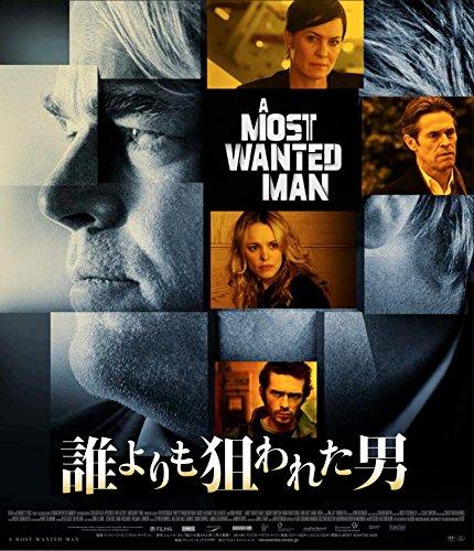 誰よりも狙われた男 スペシャル・プライス Blu-ray[Blu-ray/ブルーレイ]