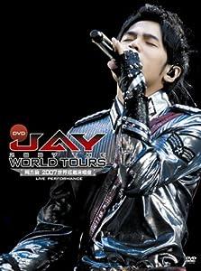 Jay 2007 the World Tour