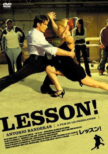 社交ダンスで生徒を教育!実話を基にした映画『レッスン!』