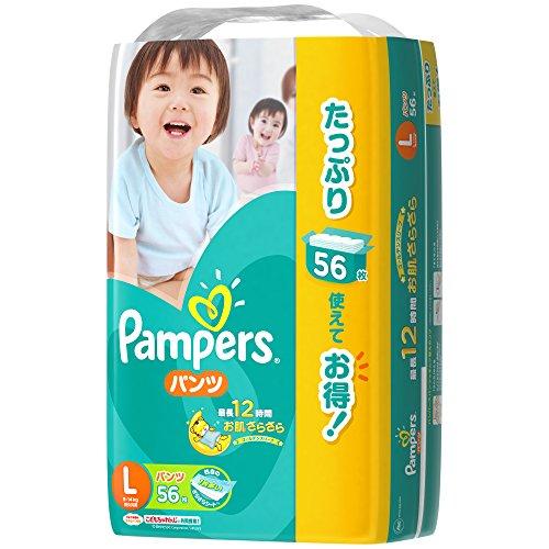 パンパース パンツ  ウルトラジャンボ L56枚 (パンツタイプ)