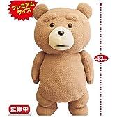 Ted2 ぬいぐるみXL プレミアム 53㎝ テッド