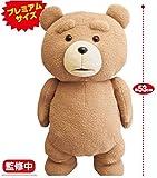 Ted2 ぬいぐるみXL プレミアム 53? テッド