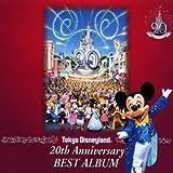 東京ディズニーランド 20周年記念キャッスルショー ミッキーのギフト・オブ・ドリームス【エディット・ヴァージョン】