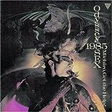 オデッセイ・1985・SEX