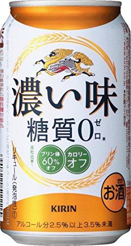 キリン 濃い味〈糖質ゼロ〉 350ml×24本