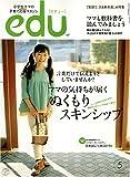 edu (エデュー) 2008年 05月号 [雑誌]