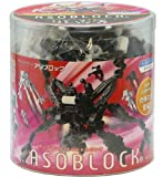 アソブロック スペシャルパック 403S