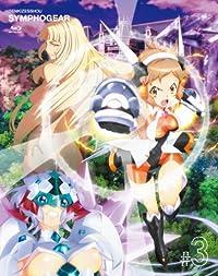 戦姫絶唱シンフォギア 3 (初回限定版) [Blu-ray]