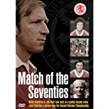 Middlesbrough Match of the Seventies [DVD]by John Gubba