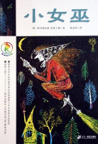 A3-11 小女巫(彩乌鸦系列)