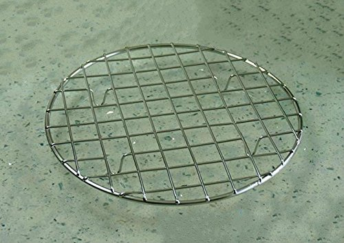 B&S FEEL Multi-Purpose Stainless Steel Round Baking and Cooling Rack, 8.25-Inches (Trivet For Steaming compare prices)