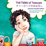 The Tales of Teacups: Japanese and English Edition (Japanese Edition)