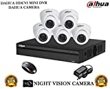 Dahua DH-HCVR4108HS-S2 8CH Dvr, 5(DH-HAC-HDW1000RP) Dome Cameras (With Mouse)