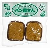 """Pan B ~ 1 """"Mini-Borrador: Collectible-PVC no Bread Borrador Series (Japanese Import)"""