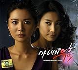 妻の誘惑 韓国ドラマOST (SBS)(韓国盤)