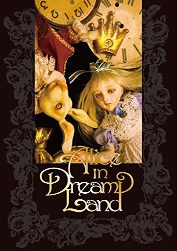 アリス・イン・ドリームランド Blu-ray(数量限定版)
