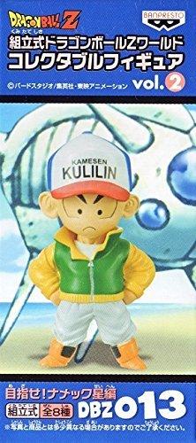Prefabricated Dragon Ball Z World Collectible figure vol.2 Kuririn DBZ 013 single item