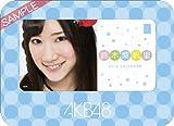 AKB48 2013年カレンダー 卓上 鈴木 紫帆里 AKB48-140