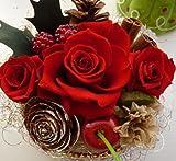 プリザーブドフラワー真っ赤な薔薇のクリスマスケーキ お花でできたフラワーケーキ クリスマスのテーブル装飾に 食べられないよ