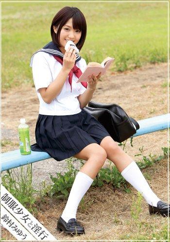 制服少女と淫行03 [DVD]