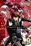 鉄のラインバレル Vol.9[DVD]