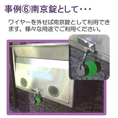 J&C 多機能コンパクトワイヤーロック[4x1800mm/シリンダーキー3本付] グリーン JC-019W