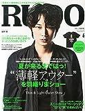 RUDO(ルード) 2015年 06 月号 [雑誌]