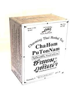 "Charming Thai Herbal Tea - ""Cha Hom Pu Ton Nam (Formula 1)"" 50pcs/pack"