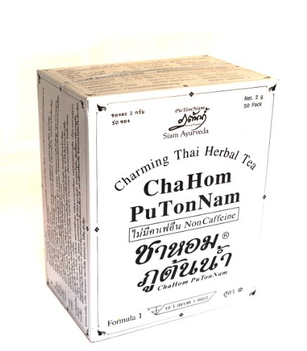 "Charming Thai Herbal Tea - ""Cha Hom Pu Ton Nam (Formula 1)"" 50Pcs/Pack"