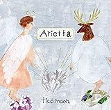 Arietta ランキングお取り寄せ