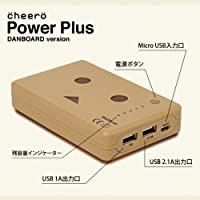 cheero Power Plus 10400mAh DANBOARD Version �ޥ���ǥХ����б���Х���Хåƥ꡼