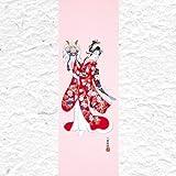 浮世絵手拭 八重垣姫 100×35cm