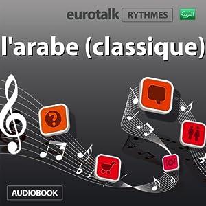 EuroTalk Rhythme l'arabe (classique) Audiobook