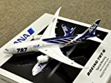 全日空商事 1/200 B787-8 Special Marking With the landing gear JA801A