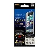レイ・アウト iPhone 6/6s 貼り付け簡単9Hブルーライトカット光沢ガラスフィルム  RT-P9FG/MK