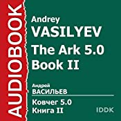 The Ark 5.0 Book II [Russian Edition] | Andrey Vasilyev