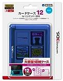 任天堂公式ライセンス商品 カードケース12