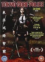 Tokyo Gore Police [DVD]