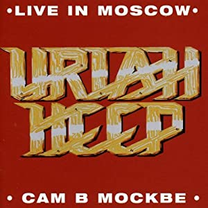Uriah Heep in concerto
