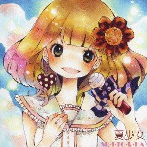 Amazon.com: Shiori Kase: Shiori Kase - Haruka Asakura 17, Yuri